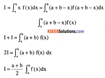2nd PUC Maths Question Bank Chapter 7 Integrals Miscellaneous Exercise 63