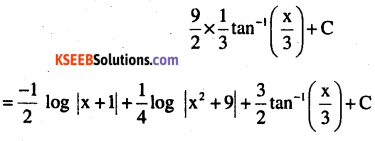 2nd PUC Maths Question Bank Chapter 7 Integrals Miscellaneous Exercise 7