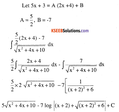 2nd PUC Maths Question Bank Chapter 7 Integrals Miscellaneous Exercise 88