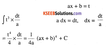 2nd PUC Maths Question Bank Chapter 7 Integrals Miscellaneous Exercise 89