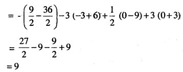 2nd PUC Maths Question Bank Chapter 7 Integrals Miscellaneous Exercise 97