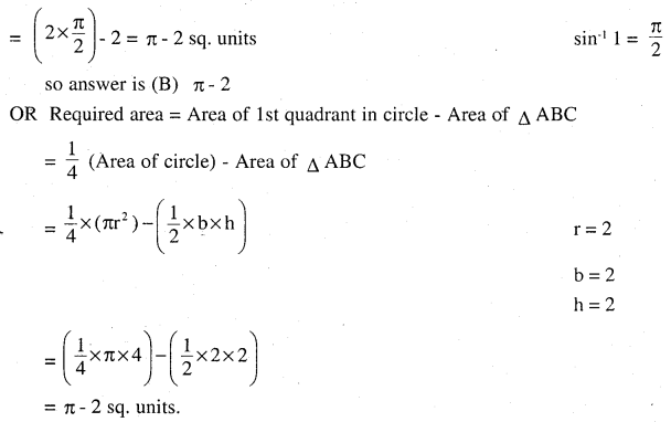 2nd PUC Maths Question Bank Chapter 8 Application of Integrals Miscellaneous Exercise 65