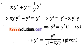 2nd PUC Maths Question Bank Chapter 9 Differential Equations Ex 9.2.4