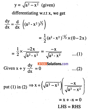 2nd PUC Maths Question Bank Chapter 9 Differential Equations Ex 9.2.5