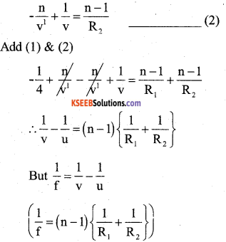 2nd PUC Physics Model Question Paper 2 with Answers 24