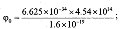 2nd PUC Physics Model Question Paper 3 with Answers 29