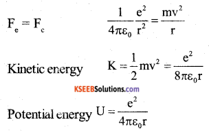 2nd PUC Physics Model Question Paper 4 with Answers 23