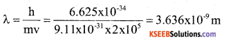 2nd PUC Physics Model Question Paper 4 with Answers 3