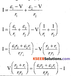 2nd PUC Physics Previous Year Question Paper March 2019 14