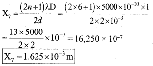 2nd PUC Physics Previous Year Question Paper March 2019 31