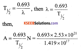 2nd PUC Physics Previous Year Question Paper March 2019 33