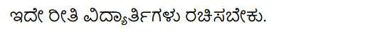 KSEEB Solutions for Class 6 Maths Chapter 14 Prayogika Rekhaganita Ex 14.3 3