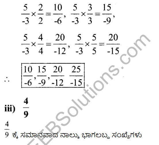 KSEEB Solutions for Class 7 Maths Chapter 9 Bhagalabdha Sankhyegalu Ex 9.1 11