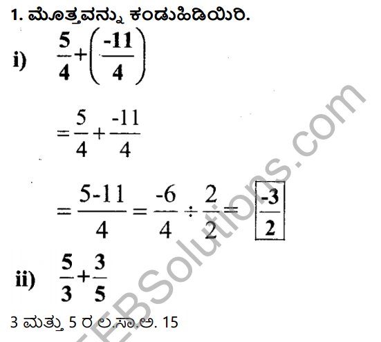KSEEB Solutions for Class 7 Maths Chapter 9 Bhagalabdha Sankhyegalu Ex 9.2 1