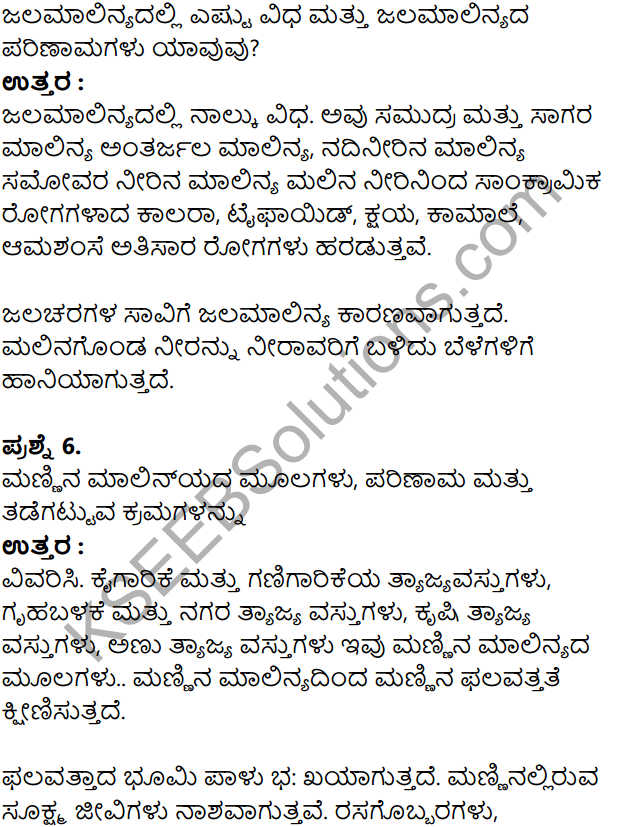 KSEEB Solutions for Class 8 Geography Chapter 5 Jivagola in Kannada 16