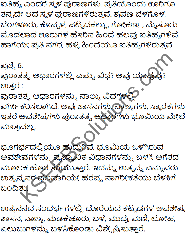KSEEB Solutions for Class 8 History Chapter 1 Adharagalu in Kannada 14
