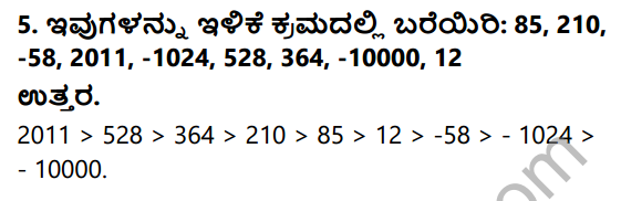 KSEEB Solutions for Class 8 Maths Chapter 7 Bhagalabdha Sankhyegalu Ex 7.1 3