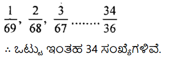 KSEEB Solutions for Class 8 Maths Chapter 7 Bhagalabdha Sankhyegalu Ex 7.4 6
