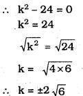 KSEEB SSLC Class 10 Maths Solutions Chapter 10 Quadratic Equations Ex 10.4 3