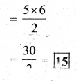 KSEEB Solutions for Class 7 Maths Chapter 2 Fractions and Decimals Ex 2.2 104