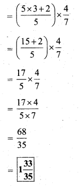 KSEEB Solutions for Class 7 Maths Chapter 2 Fractions and Decimals Ex 2.3 30