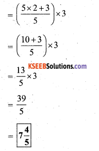 KSEEB Solutions for Class 7 Maths Chapter 2 Fractions and Decimals Ex 2.3 32