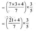 KSEEB Solutions for Class 7 Maths Chapter 2 Fractions and Decimals Ex 2.3 34