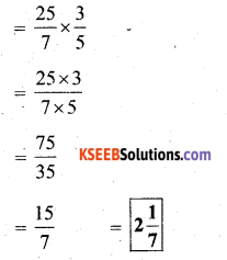 KSEEB Solutions for Class 7 Maths Chapter 2 Fractions and Decimals Ex 2.3 35
