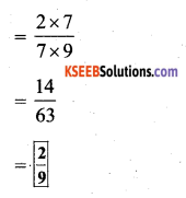 KSEEB Solutions for Class 7 Maths Chapter 2 Fractions and Decimals Ex 2.3 8