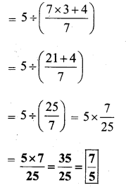 KSEEB Solutions for Class 7 Maths Chapter 2 Fractions and Decimals Ex 2.4 12