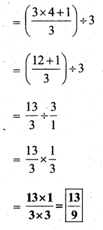KSEEB Solutions for Class 7 Maths Chapter 2 Fractions and Decimals Ex 2.4 28
