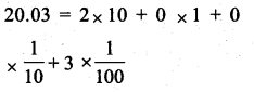 KSEEB Solutions for Class 7 Maths Chapter 2 Fractions and Decimals Ex 2.5 1