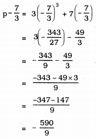 KSEEB Solutions for Class 9 Maths Chapter 4 Polynomials Ex 4.3 3