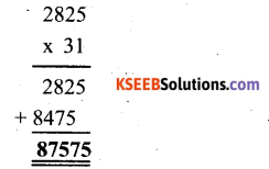 KSEEB Solutions for Class 6 Maths Chapter 1 Knowing Our Numbers Ex 1.2 1