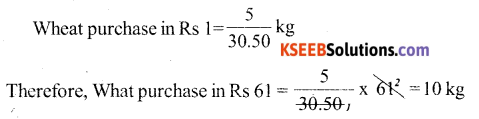 KSEEB Solutions for Class 6 Maths Chapter 12 Ratio and Proportion Ex 12.3 21