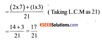 KSEEB Solutions for Class 6 Maths Chapter 7 Fractions Ex 7.6 2