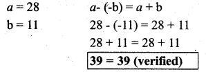 KSEEB Solutions 7th Standard Maths Integers