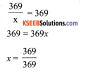 KSEEB Solutions for Class 7 Maths Chapter 1 Integers Ex 1.4 13