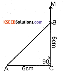 KSEEB Solutions for Class 7 Maths Chapter 10 Practical Geometry Ex 10.5 3