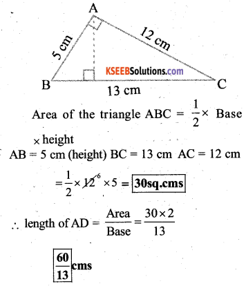KSEEB Solutions for Class 7 Maths Chapter 11 Perimeter and Area Ex 11.2 673