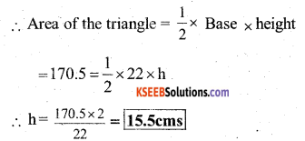 KSEEB Solutions for Class 7 Maths Chapter 11 Perimeter and Area Ex 11.2 70