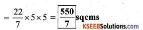 KSEEB Solutions for Class 7 Maths Chapter 11 Perimeter and Area Ex 11.3 7