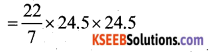 KSEEB Solutions for Class 7 Maths Chapter 11 Perimeter and Area Ex 11.3 9