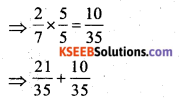 7th Class Maths Textbook State Syllabus Solutions