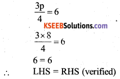 KSEEB Solutions for Class 7 Maths Chapter 4 Simple Equations Ex 4.2 41
