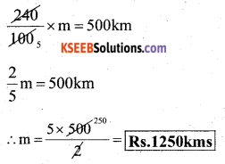 KSEEB Solutions for Class 7 Maths Chapter 8 Comparing Quantities Ex 8.2 18