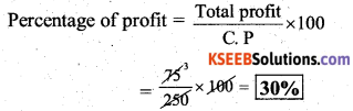 KSEEB Solutions for Class 7 Maths Chapter 8 Comparing Quantities Ex 8.3 1