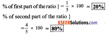KSEEB Solutions for Class 7 Maths Chapter 8 Comparing Quantities Ex 8.3 8