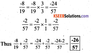 KSEEB Solutions for Class 7 Maths Chapter 9 Rational Numbers Ex 9.2 10