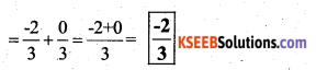 KSEEB Solutions for Class 7 Maths Chapter 9 Rational Numbers Ex 9.2 12